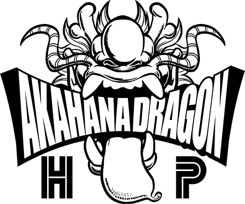 アカハナドラゴン・ホームページ